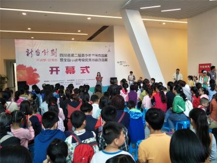 热烈祝贺我校110件学生作品荣登四川最高艺术殿堂及国庆写生活动圆满成功
