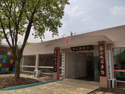新闻   热烈祝贺蓝天书法高考集训基地(新区)开校