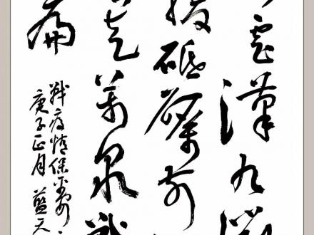 """【展览】四川省硬协毛笔书法工作委员会""""抗疫情-保平安""""主题"""